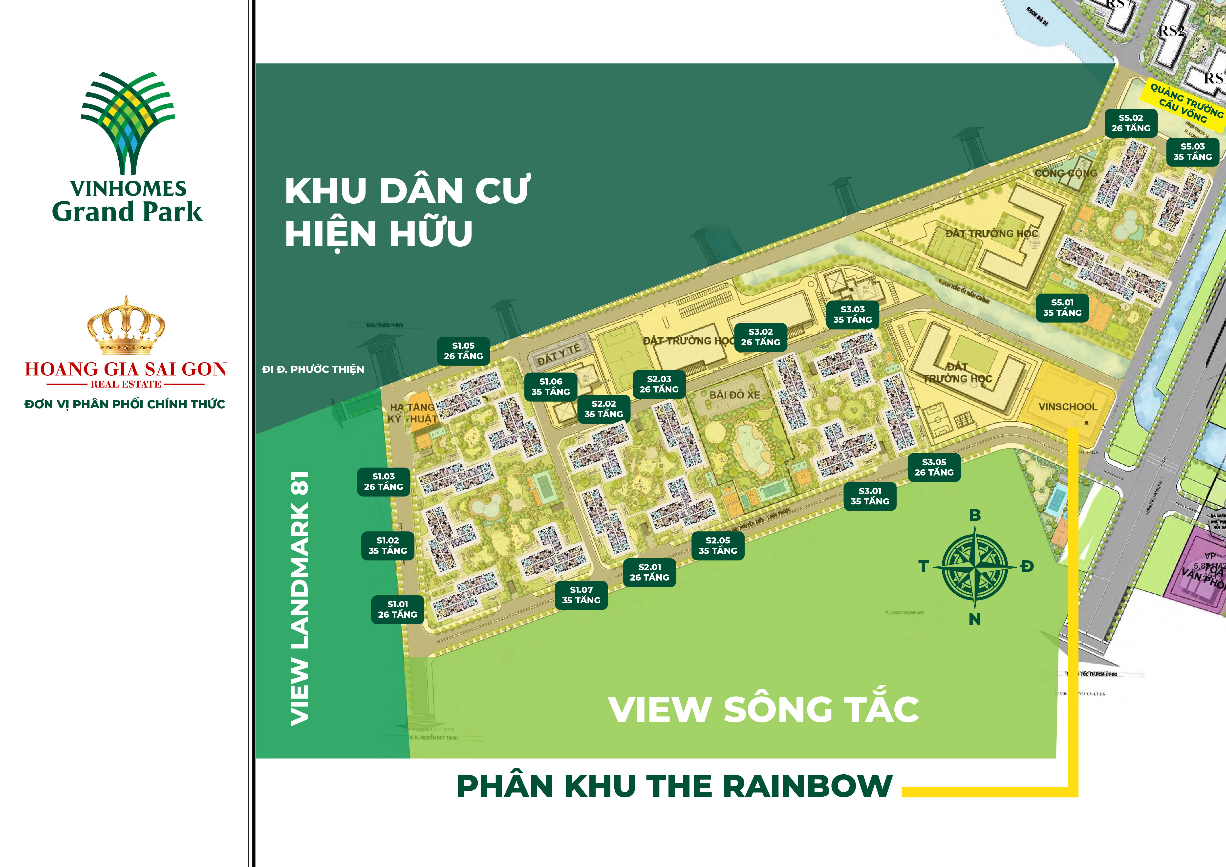 phan-khu-the-rainbow